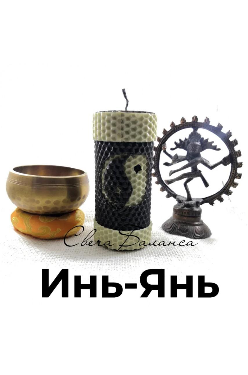 """Свеча восковая для медитаций и Баланса """"Инь-Янь"""" 13х4.5см. Ручная работа"""