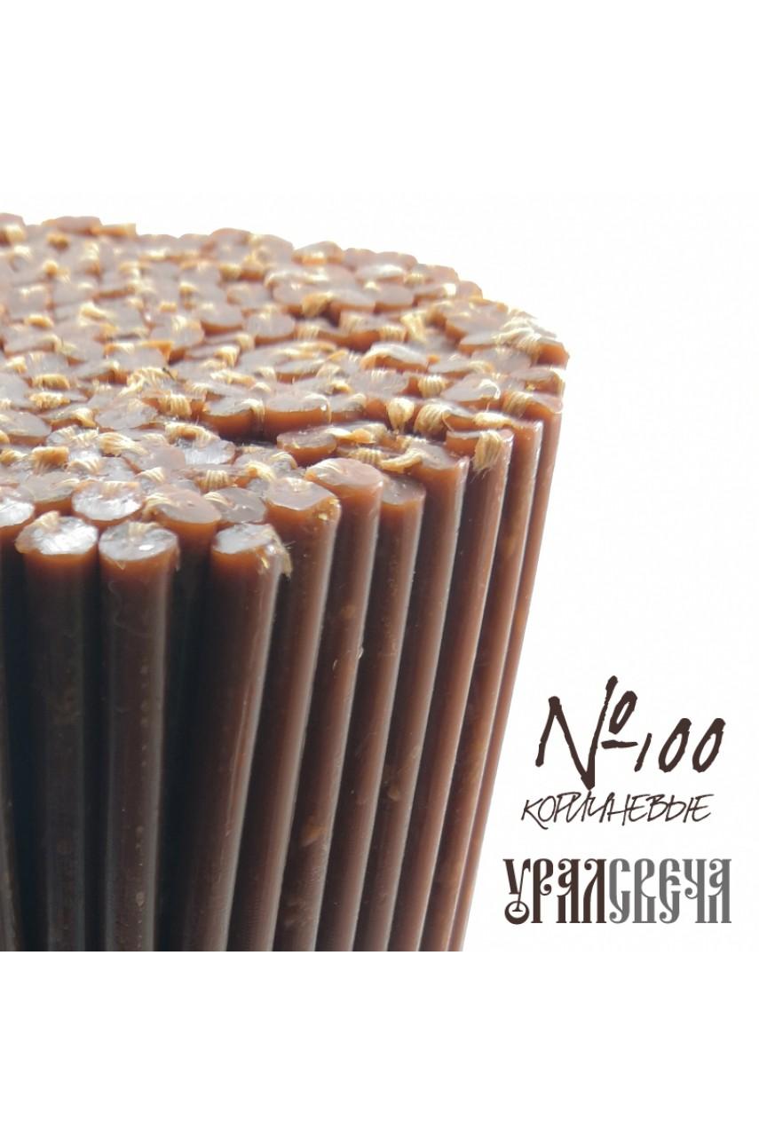 Свечи восковые коричневые №100 (1кг)