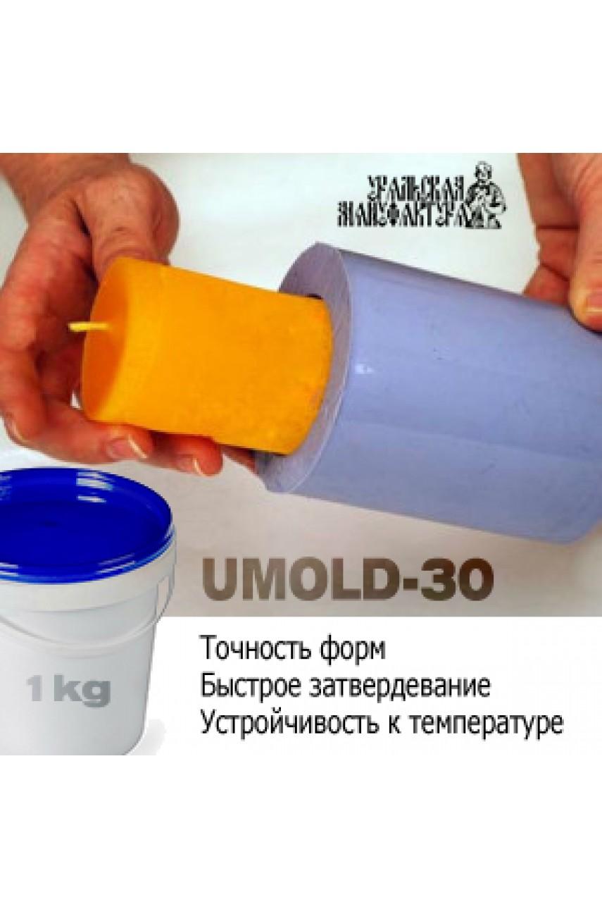 Силикон для изготовления форм для свечей UMOLD-30 (1кг)