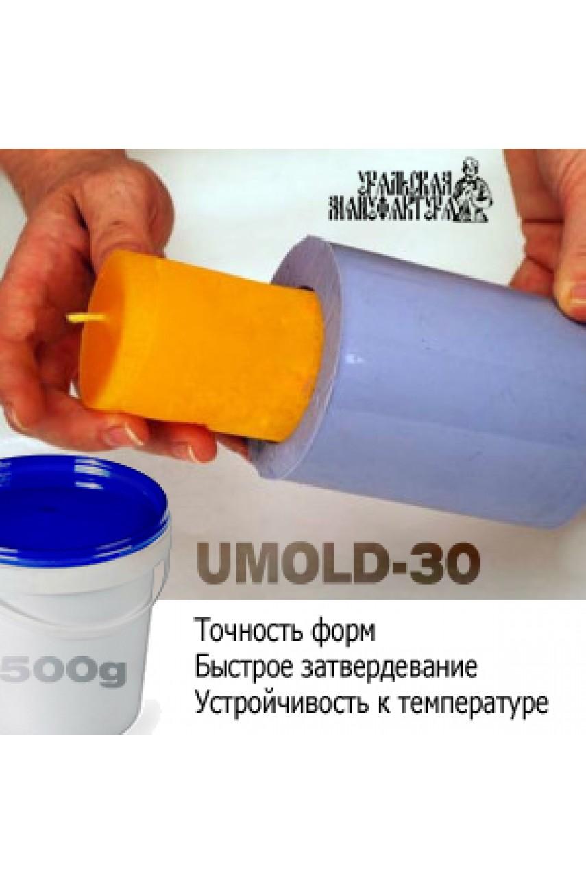 Силикон для изготовления форм для свечей UMOLD-30 (500гр)