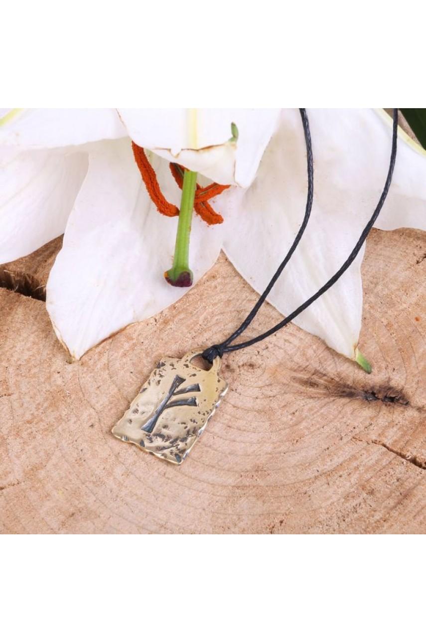 Руна из ювелирной бронзы Феху (богатство и процветание)