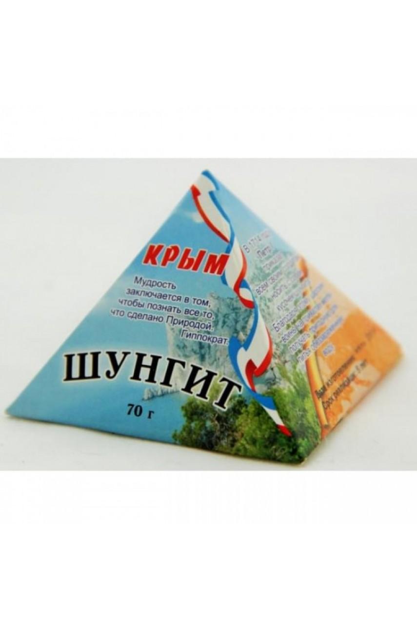 Шунгит 70гр Крым.Глина